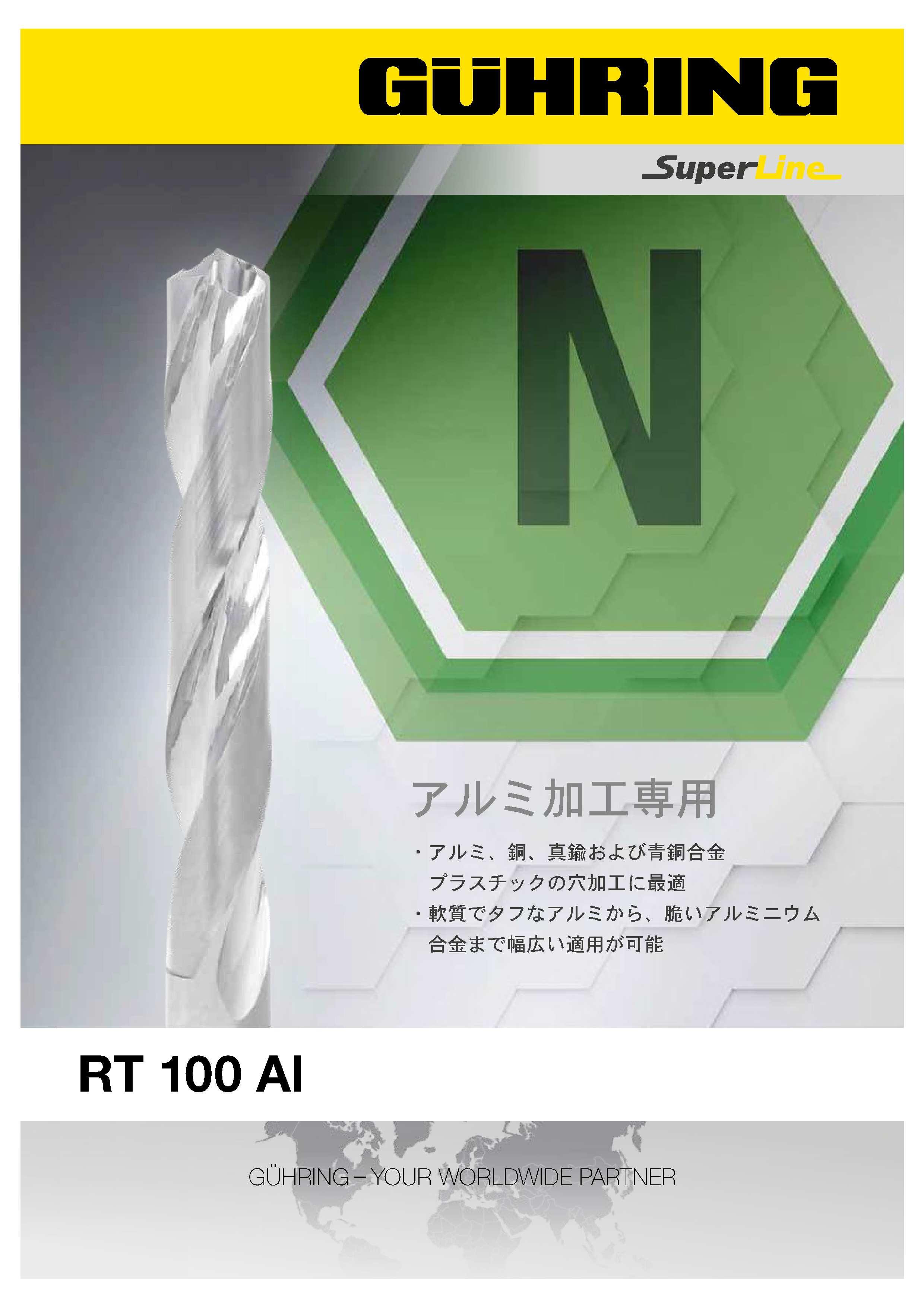 RT100 Al