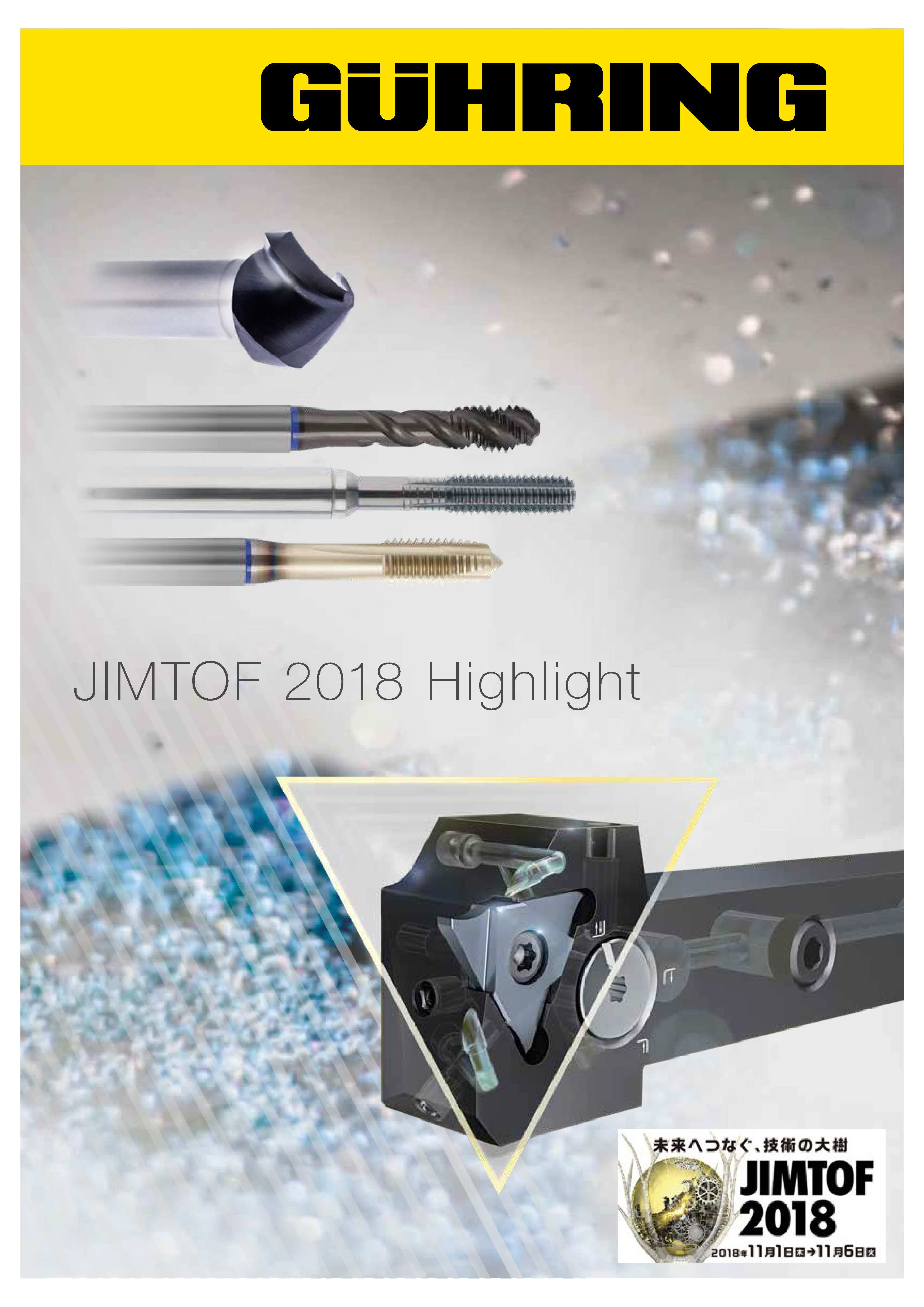 JIMTOF2018Highlight